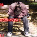 【衝撃】 バイアグラを飲み過ぎてヤバい事になった人たち 5選