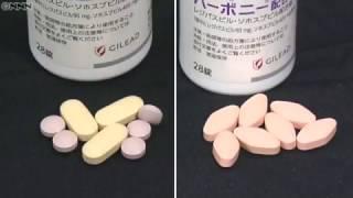【中国の偽物?】偽C型肝炎薬業者「知らない個人から」|日テレNEWS24