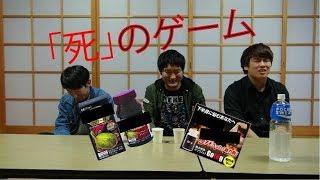 [男の戦い]バイアグラポカリスエットゲーム!!