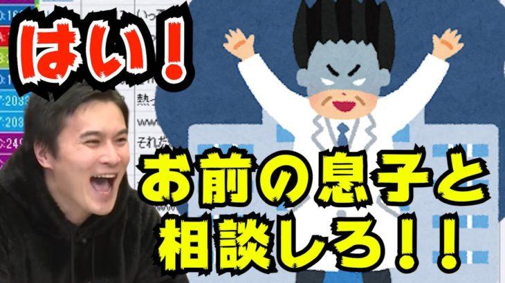 バイアグラについて語る加藤純一【2015/05/22】