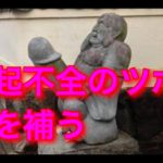 EDのツボ #勃起#ツボ  バイアグラは不要です。#長谷川鍼灸院