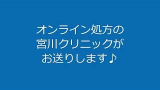 バイアグラの使用方法【修正済】