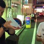 歌舞伎町で初体験 シアリス、バイアグラ処方