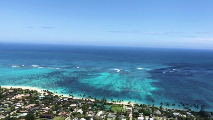 ピルボックス  ハワイ 頂上
