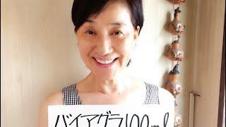 【完全版】松居一代 夫を「バイアグラ100ml男!」 船越英一郎への衝撃告発の数々!!