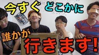 【松居一代】船越英一郎にバイアグラを使わせた成田美和とは?
