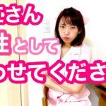 堀江貴文さんの東京改造計画『低容量ピルで女性の働き方改革』について思うこと