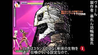 【MUGEN】ピルとにゃっこ遂に喋る(Voice on PILL&Nyakko)【オリジナル】