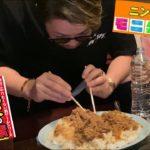 【モニタリング】牛丼にうんこパウダー&バイアグラ粉末を入れたら気付くのか?