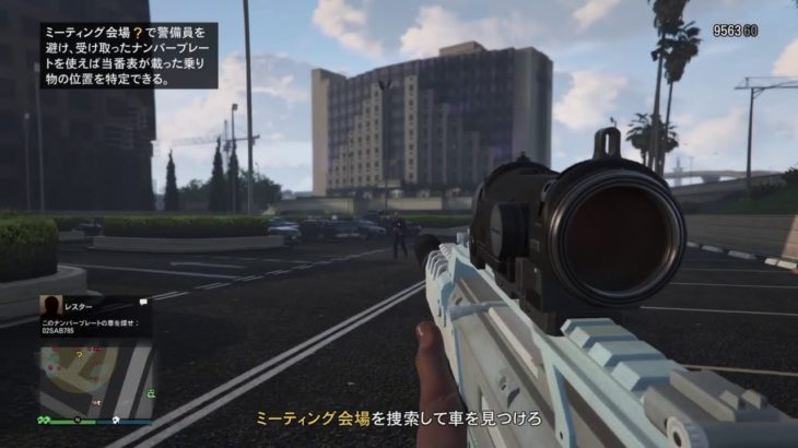 【GTA5カジノ強盗準備】巡回ルートピルボックス・ヒル