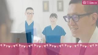 平野区の産婦人科でピル処方は評判の小川産婦人科