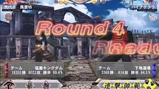 VF4FT 格闘新世紀Ⅲ 決勝大会19 一回戦 弐代目風雷坊(ジャッキー) vs バイアグラウ(ラウ)