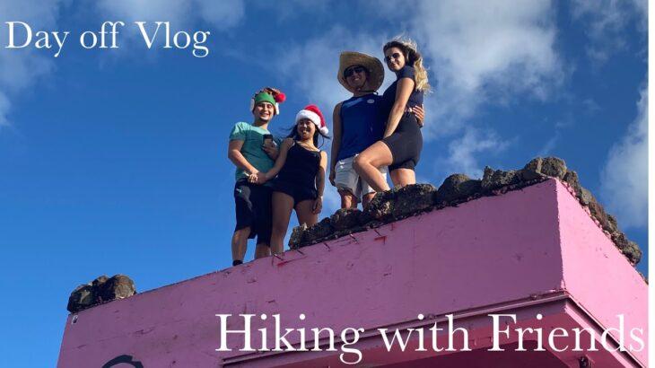 【ハワイ休日Vlog】ピンクピルボックスにお友達とハイキング
