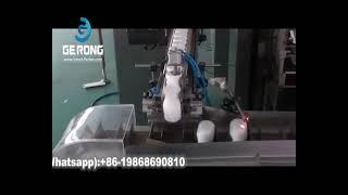 自動カルシウム錠剤ピルボトルカートンマシンボックス梱包ライン